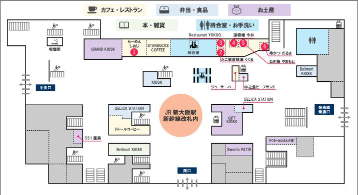 新幹線改札内構内図