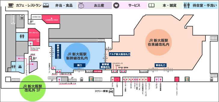 店舗Map