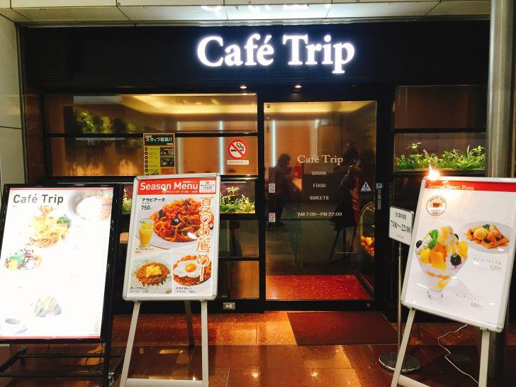 Café Trip