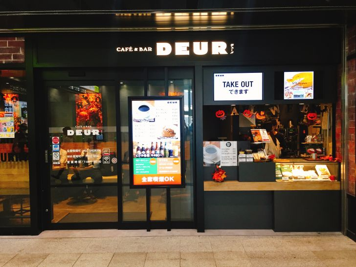 Cafe&Bar DEUR