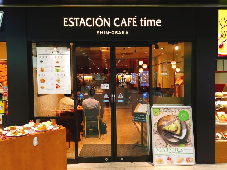 ESTACION Café time
