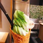 辻利のソフトクリーム