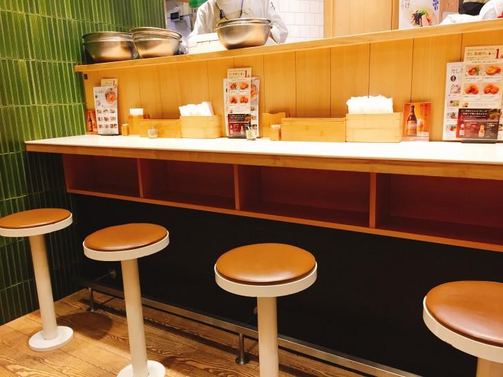 だし茶漬け えん エキマルシェ新大阪店の店内