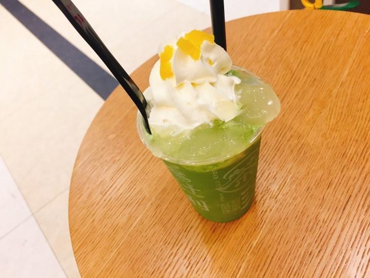 【夏限定】京ラテスムージー ゆずジュレ