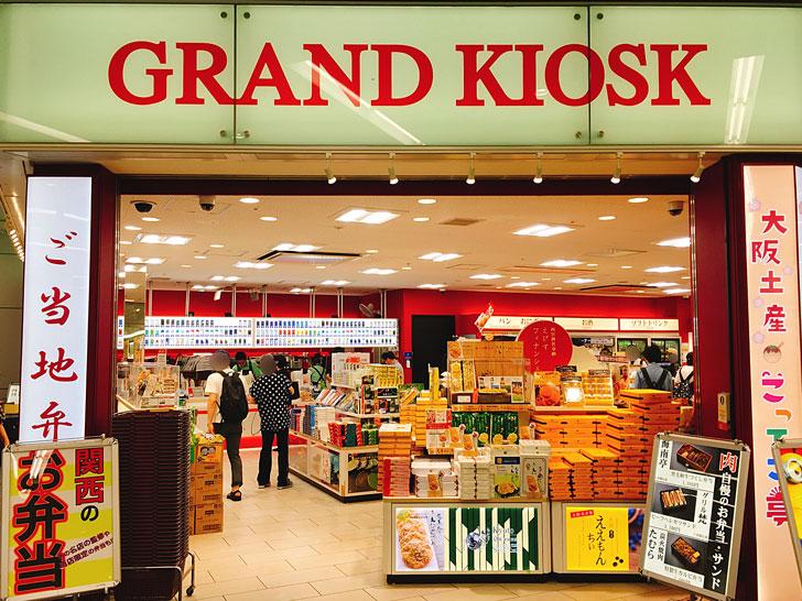 GRAND KIOSK 店内