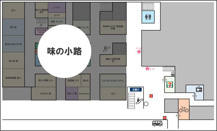 新大阪駅1Fのコインロッカーの場所