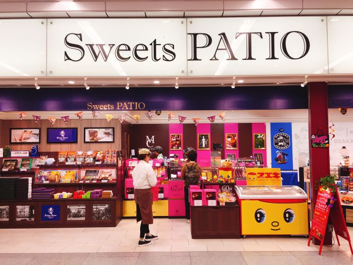 Sweets PATIO