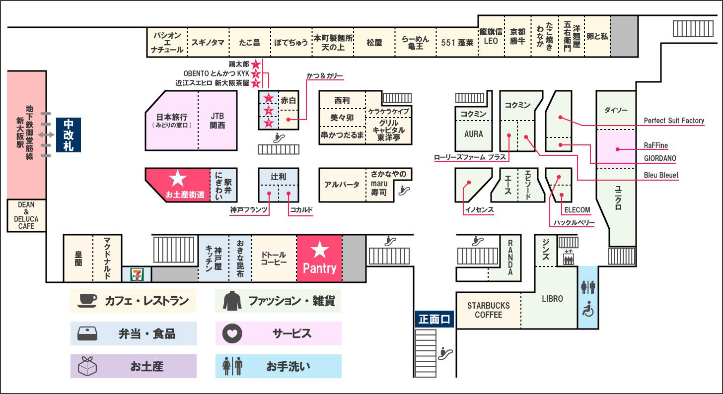 図 構内 大阪 新 駅