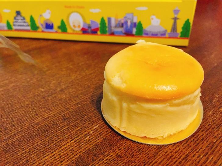 個包装を取ったたま卵チーズ