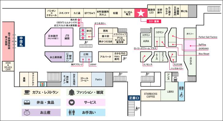 551蓬莱 アルデ新大阪の場所