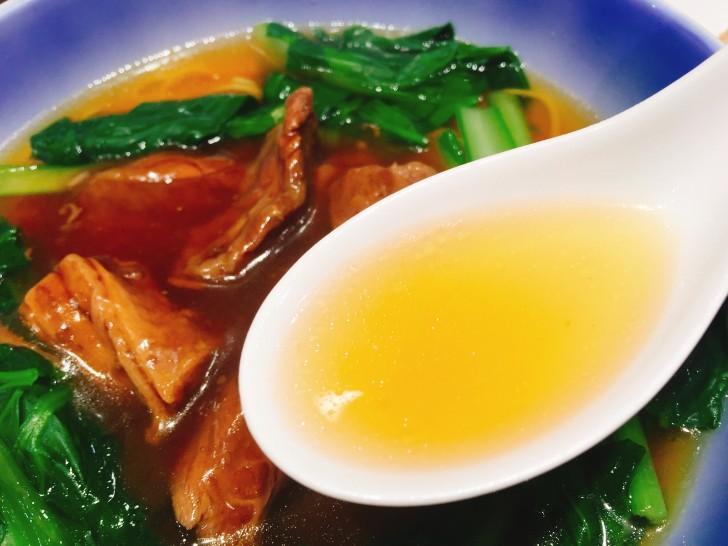 牛バララーメン スープ